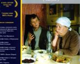 Kino rosyjskie: W tamtym kraju