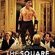 The Square (2017): Konfrontacje