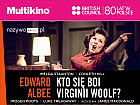 NTL: Kto się boi Wirginii Woolf?