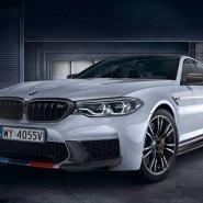 BMW M Performance Roadshow