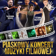 Teatr Piasku - Piaskowy Koncert Muzyki Filmowej