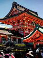 Workshop on Japanese Business Culture