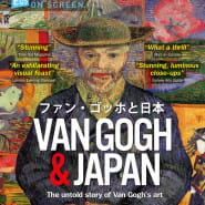 Van Gogh i Japonia - wystawa na ekranie