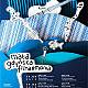 Mała Gdyńska Filharmonia: Walizka jazzowych rytmów