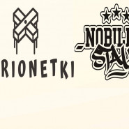 Marionetki / Nobility Stalk