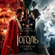 Kino rosyjskie: Gogol. Straszna zemsta