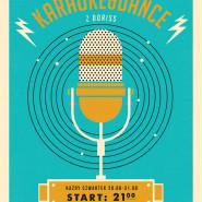 Wakacyjne Karaoke&Dance