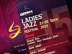 Ladies' Jazz Festival 2019