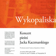 Pieśni Jacka Kaczmarskiego - Wykopaliska