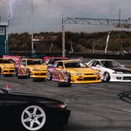 Next Level '19 - International Drift Event