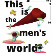 This is the Men's World