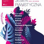 Zaproszenia na Gdańską Jesień Pianistyczną