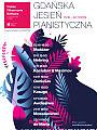 Gdańska Jesień Pianistyczna - koncert finałowy