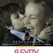 Kino rosyjskie: Będę przy tobie