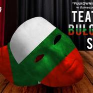 Teatr przy bułgarskim stole