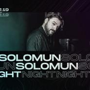 Solomun Night