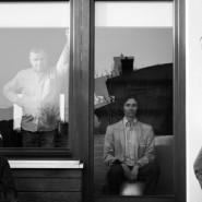 Sundial Trio feat. Irek Wojtczak | koncert na urodziny