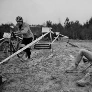 DRE Rowery Cyclocross Przyjaźń 2019 (Дружба-84)