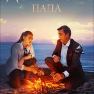 Kino rosyjskie: Drogi tato