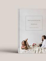 """3 książki """"Śniadania"""" autorstwa Burczymiwbrzuchu"""