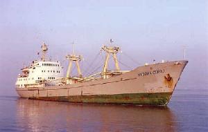 """Statek """"Kudowa Zdrój"""" zatonął 20 stycznia 1983 roku. Katastrofa miała miejsce 15 mil na wschód od Ibizy na na Morzu Śródziemnym."""