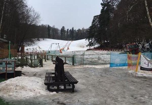 Tak wyglądała Łysa Góra w weekend. Obecnie warunki są jeszcze gorsze.