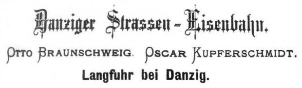 Nagłówek papieru firmowego spółki DSE