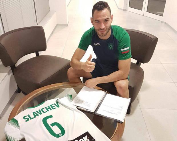 Simeon Sławczew wróci do Gdańska po meczach reprezentacji Bułgarii. Pomocnik ponownie trafi do Lechii na zasadzie wypożyczenia ze Sportingu Lizbona.