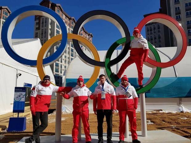 PZBiS daje szanse, aby stać się jednym z olimpijczyków. W Pjongczangu Polskę reprezentowali bobsleiści: Mateusz Luty, Krzysztof Tylkowski, Łukasz Miedzik, Arnold Zdebiak, Grzegorz Kossakowski.