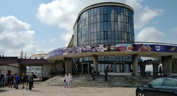 Remont tarasu Akwarium Gdyńskiego zaplanowano po wakacjach.