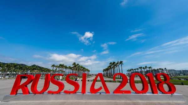 Mistrzostwa Świata w Rosji rozpoczynają się w czwartek, 14 czerwca.
