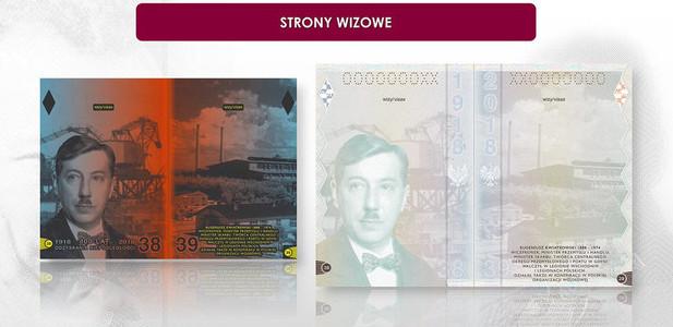Wizerunek Eugeniusza Kwiatkowskiego znajdziemy na stronach wizowych nowego paszportu - 38 i 39.