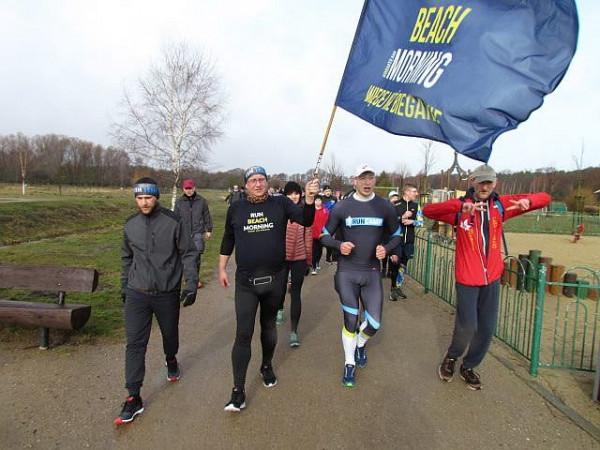 W ten weekend biegacze mają w czym wybierać - od biegu górskiego i z przeszkodami po marszobieg i spacery.